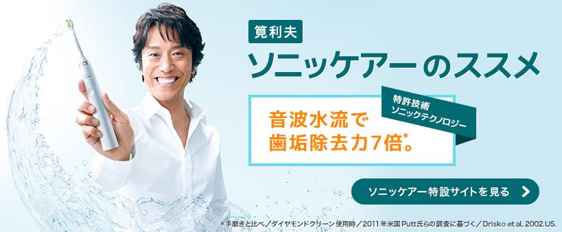 https://www.s-shika-clinic.com/asset/053af67f0adf6986b9896e846a2d5181af43f099.jpg