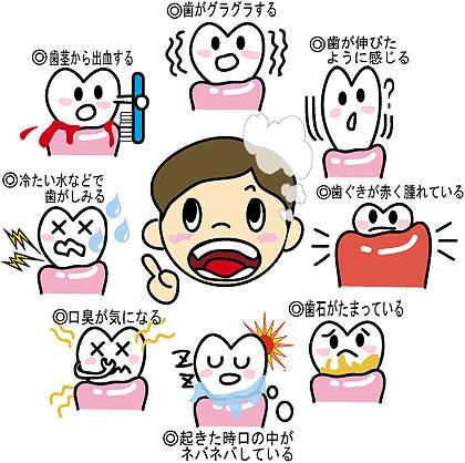 https://www.s-shika-clinic.com/asset/20090309_954263.jpg