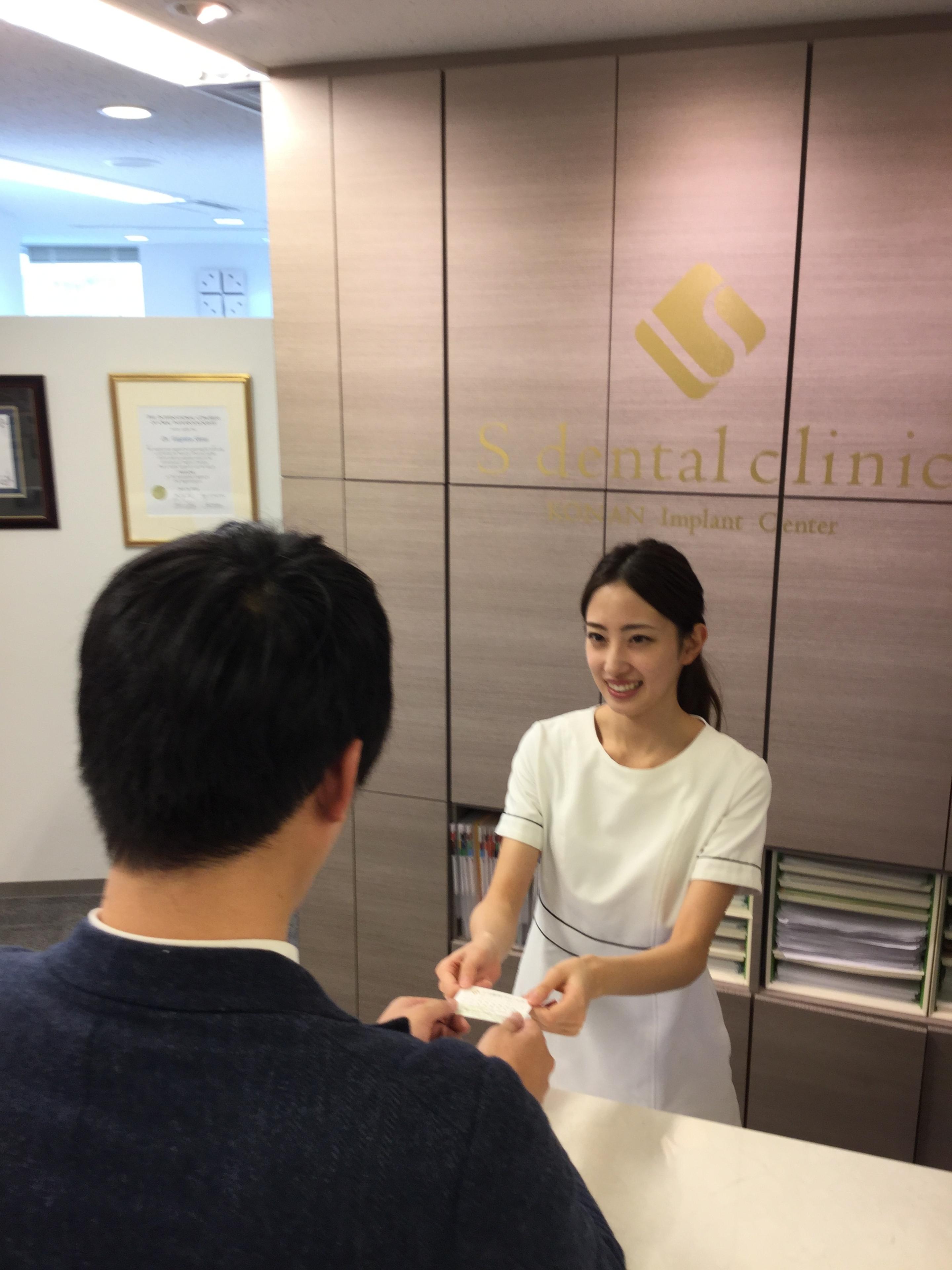 https://www.s-shika-clinic.com/asset/IMG_0419.JPG