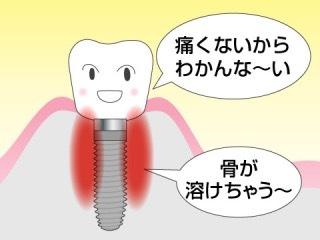 https://www.s-shika-clinic.com/asset/IMG_8554.jpeg