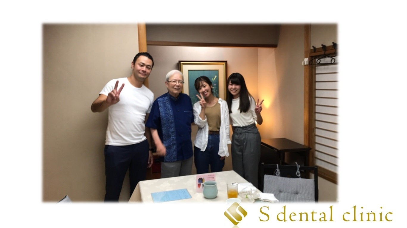 http://www.s-shika-clinic.com/asset/dasgdayare3.jpg