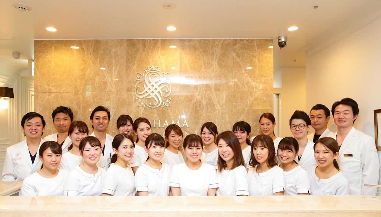 http://www.s-shika-clinic.com/asset/image3%20%283%29.jpeg