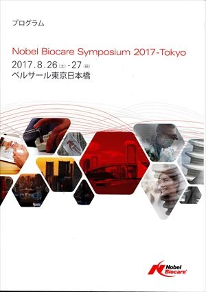 https://www.s-shika-clinic.com/asset/info_1709011.jpg