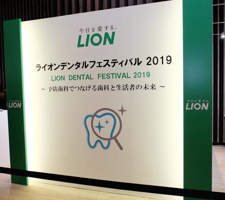 https://www.s-shika-clinic.com/asset/lion_02.png