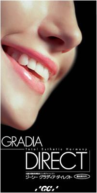 http://www.s-shika-clinic.com/asset/pic_gradia_1.jpg