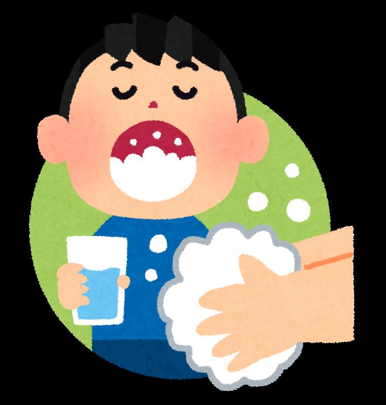 https://www.s-shika-clinic.com/asset/ugai_tearai.png